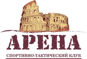 лого клуб Арена