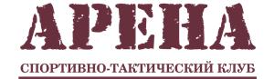 логотип страйкбольный клуб Арена